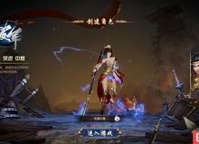 Nộ Trảm Thiên Quân - Webgame 3D thế hệ mới với đồ họa cực mãn nhãn