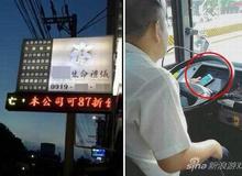 Gặp tai nạn khi chơi Pokemon Go tại Đài Loan, được giảm 87% tiền đám ma