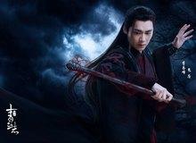 Phim truyền hình Tru Tiên chính thức phát sóng vào tháng 7/2016