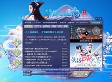Hướng dẫn đăng ký chơi game bom tấn Thiện Nữ U Hồn tại Trung Quốc