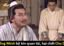 Có hay không việc Khổng Minh bịt kín quan tài, hại chết Chu Du?