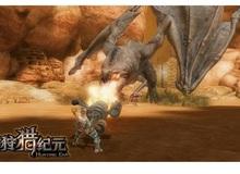 NetEase hé lộ Hunting Era - Game săn quái vật cực giống Monster Hunter