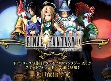 Final Fantasy IX - Huyền thoại PS1 sẽ sớm có mặt trên mobile