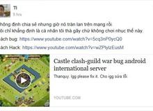 Cộng đồng Castle Clash Việt Nam sốt với video hướng dẫn lợi dụng bug, cẩn thận có thể bị khóa account