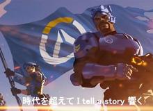Overwatch phiên bản Anime: Tuyệt vời