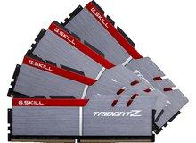 G.Skill trình làng RAM DDR4 mới, ép xung cực đỉnh