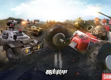 Bạo Tẩu Trang Giáp - Game 3D bắn tăng kết hợp MOBA siêu độc đáo