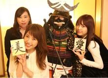 """Là fan của """"samurai"""", bạn nhất định phải thăm quan địa điểm này"""