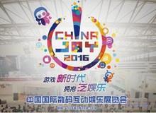 ChinaJoy 2016 phá kỷ lục với 32 vạn người tham gia và 400 game