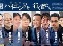 Không ngờ chỉ sáng tác nhạc nền cho game tại Nhật Bản hưởng lương tới 1,2 tỷ đồng/năm