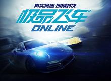 Hướng dẫn game thủ Việt đăng ký và download Need For Speed Online - Game đua xe miễn phí cực đỉnh