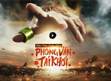 Đánh giá Thiên Hạ Chi Vương, webgame hấp dẫn mới ra mắt thị trường Việt Nam