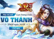 Tặng 200 VIP Code Ngạo Kiếm Vô Song mừng phiên bản mới ngày 14/9