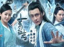 Bất ngờ với cách quảng cáo phim Tru Tiên có một không hai tại Trung Quốc