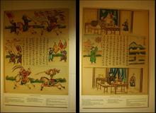Hóa ra Việt Nam đã có truyện tranh từ cách đây hơn 100 năm