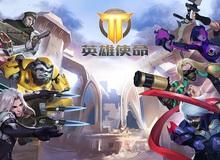 Phục sát đất khả năng đạo nhái của game Trung Quốc