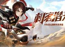 Dragon Nest Mobile chính thức Open Beta, game thủ Việt có thể tải về chiến ngay