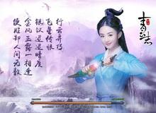 VNG phát hành game online Tru Tiên: Thanh Vân Chí tại Việt Nam ngày 21/02
