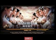 """MU Online Web - Game MU """"chính chủ Webzen"""" được VNG phát hành tại Việt Nam"""