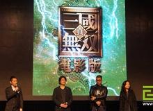 Phim điện ảnh Dynasty Warriors chính thức được hé lộ, ra mắt vào năm 2018