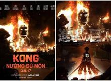 """Cười vỡ bụng trước loạt ảnh chế """"King Kong cháy"""" của cộng đồng Otaku Việt"""