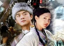 Hé lộ sự thật về cái kết cuộc đời vợ chồng Quách Tĩnh, Hoàng Dung trong truyện Kim Dung