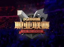 LMHT: Điểm mặt đội hình 2018 của 14 đội tuyển LMHT khu vực Trung Quốc