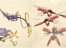 Chất lừ với bộ ảnh khi Pokemon hóa thân thành các loại vũ khí