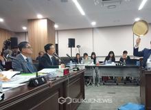 Khó tin mà có thật: Nghị sĩ Hàn Quốc mang chảo đến giữa buổi họp, đơn giản vì PUBG quá hot!