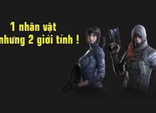 Đột Kích: Lớp nhân vật sở hữu 2 giới tính sẽ được cập nhật vào cuối tháng 7 tại Trung Quốc
