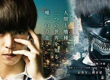Thêm 4 clip mới phụ đề anh ngữ của live-action Tokyo Ghoul được Funimation phát hành