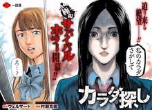 Những trùng hợp ngạc nhiên giữa Happy Death Day và bộ truyện Nhật đã từng làm mưa làm gió năm 2013