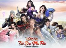 Đại Đường Võ Lâm chính thức cho tải game, Alpha Test tại Việt Nam ngày 20/12