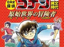 Thám Tử Conan Sẽ du hành thời gian trong manga Nipponshi Tantei Conan?