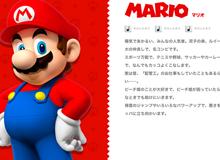 Không thể tin nổi, Mario làm nghề thợ sửa ống nước bấy lâu nay chúng ta tin tưởng hóa ra lại là lừa dối!