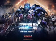 9 game online Trung Quốc cực hấp dẫn đáng chơi ngay trong tháng Tết năm 2017