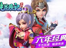 """Đào Hoa Nguyên Ký Mobile - Tuyệt đỉnh MMORPG dành cho ai mê """"TS Online"""""""