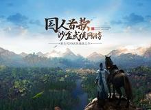 8 game online khủng đang được mong đợi nhất ở Trung Quốc vào lúc này