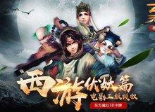 5 game mobile Trung Quốc thể loại thẻ bài cực hấp dẫn và đáng chơi thử