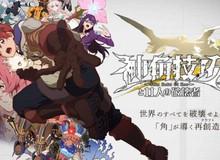 Shin Kaku Gi Kou - Game nhập vai tuyệt phẩm mới của Square Enix
