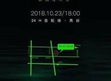 Smartphone chuyên game Black Shark 2 của Xiaomi sẽ ra mắt vào ngày 23/10?