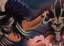 One Piece: Mãn nhãn với hình dạng của Tứ Hoàng Kaido qua trí tưởng tượng của fan