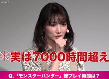 """Nghe thật khó tin nhưng nữ ca sĩ Nhật Bản xinh đẹp này đã """"cày"""" được hơn 7 nghìn giờ trong Monster Hunter đấy"""