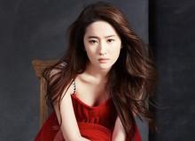 """Lưu Diệc Phi bất ngờ được trao giải """"Nữ diễn viên tệ nhất Trung Quốc 2018"""""""