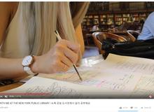 """Xuất hiện trào lưu Youtube mới: Live-stream """"làm bài tập về nhà"""", thu hút hàng triệu lượt xem"""