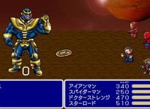Khi Avengers: Infinity War xuất hiện theo phong cách Final Fantasy chuẩn game 4 nút