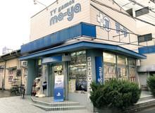 Ngay cả đến cửa hàng game lâu đời nhất Nhật Bản cũng đã phải đóng cửa, phải chăng thời đại của đĩa game sắp kết thúc?