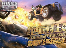 Rules of Survival: Một vài thông tin xoay quanh chế độ cực hot - Đua xe bắn súng