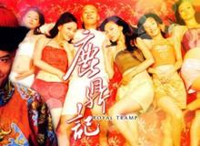 Không phải Thiên Long Bát Bộ cũng chẳng phải Anh Hùng Xạ Điêu, đây mới là tiểu thuyết võ hiệp hay nhất của Kim Dung
