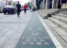 """Ở Trung Quốc, người nghiện smartphone sẽ bị """"nhốt"""" vào con đường đặc biệt thế này đây!"""